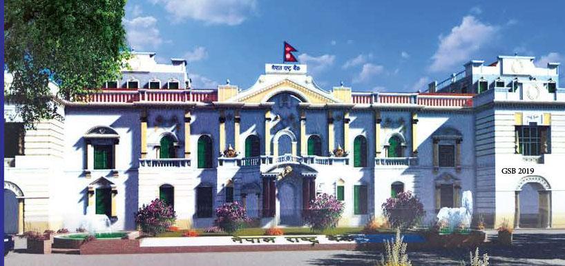 NRB_Nepalinomy